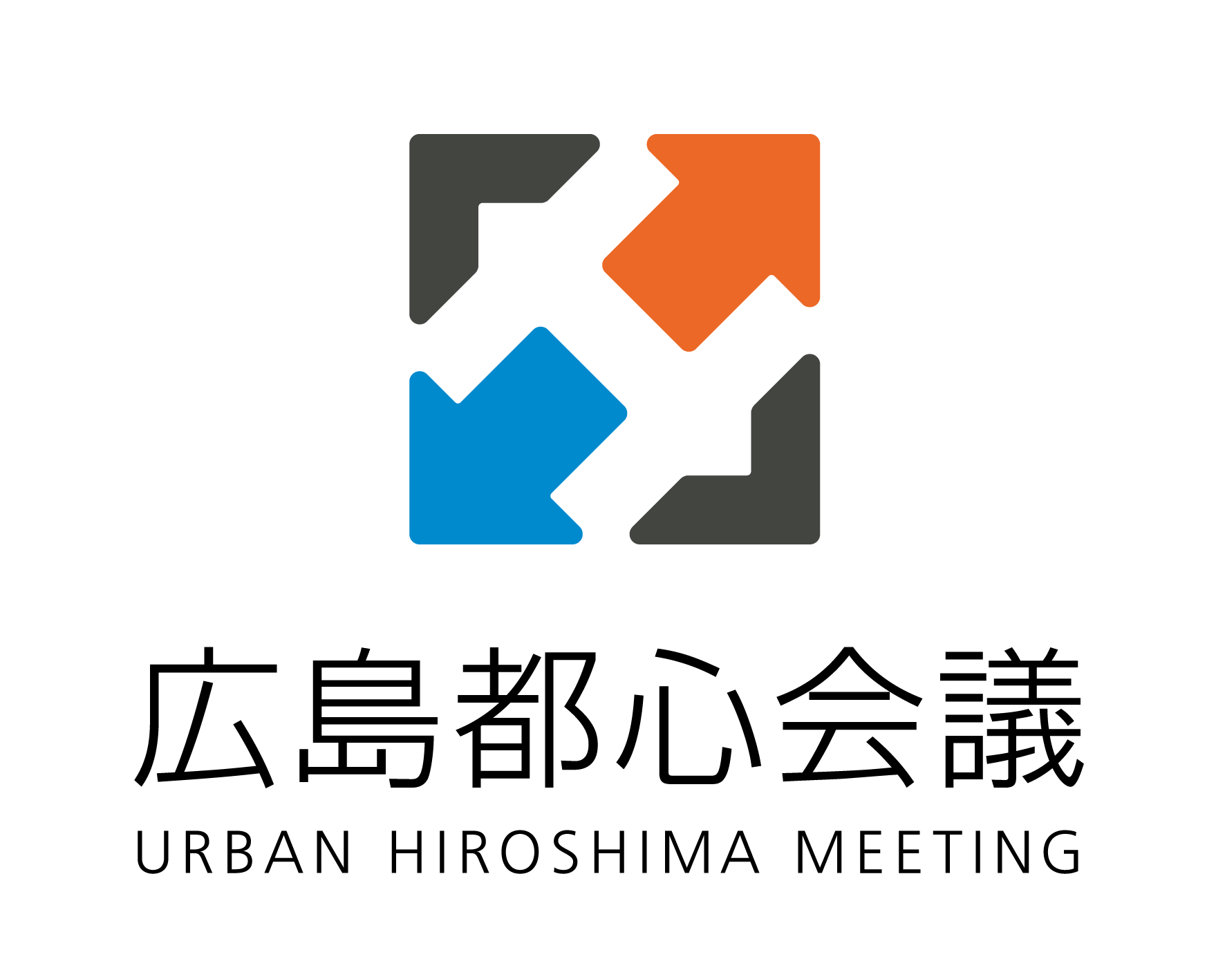 UHM logo color tate